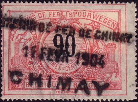 CF025