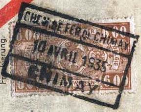 CF158